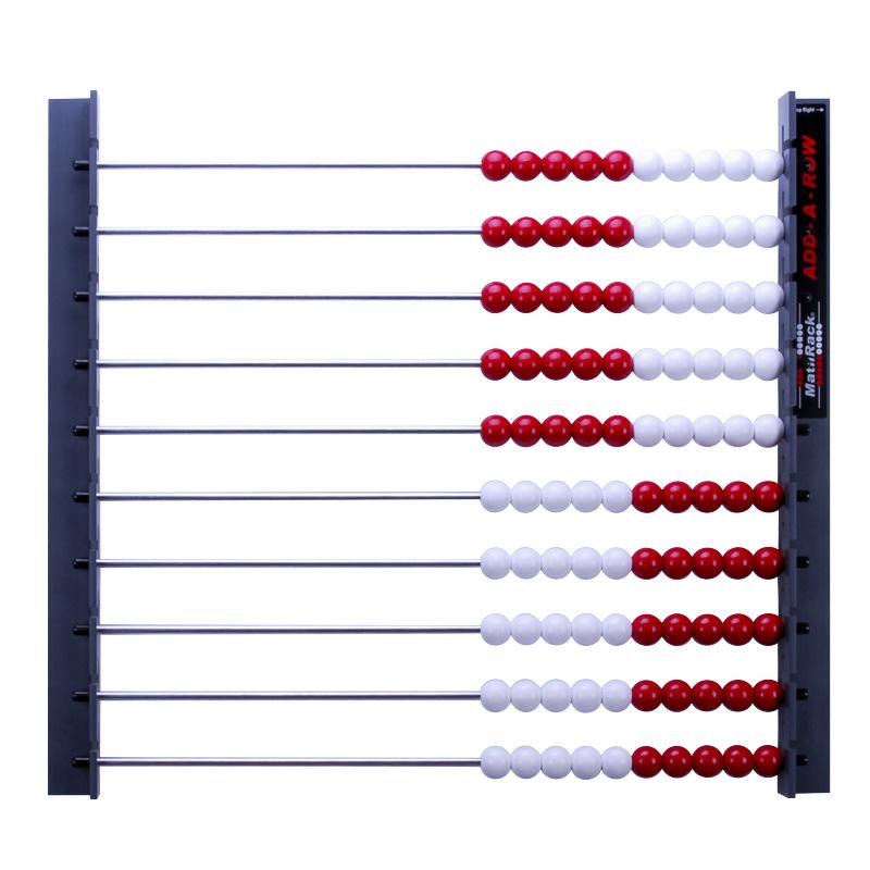 Magnetic MathRack ADD-A-ROW 10 ROW
